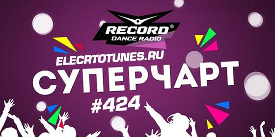 Record Super Chart № 424